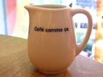 Berry cafe4.JPG