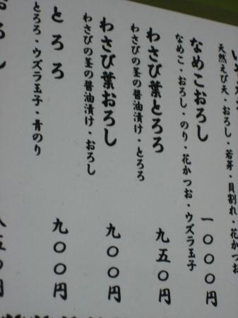 IMG_0oi367 (4).jpg
