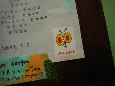 IMG_9252.jpg
