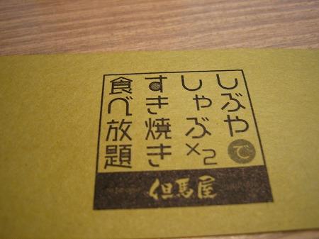 IzzMG_0927 (1).jpg