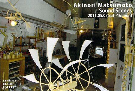 akinori matsumoto sound scenes.jpg