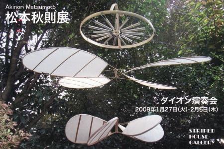 taionensoukaiIMG_01.jpg