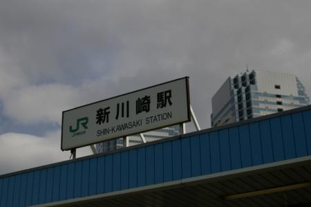 yumemigasakiIMGP0001 (63).jpg